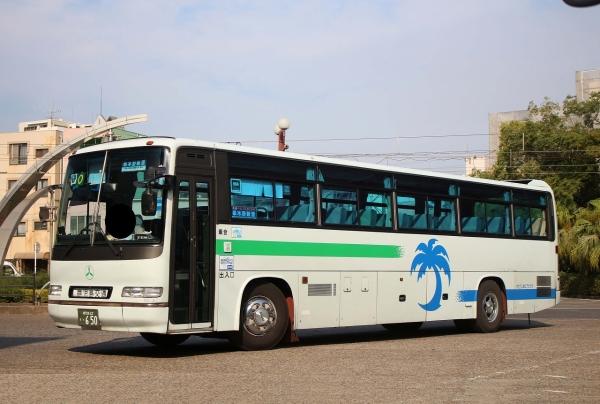 鹿児島22き・650