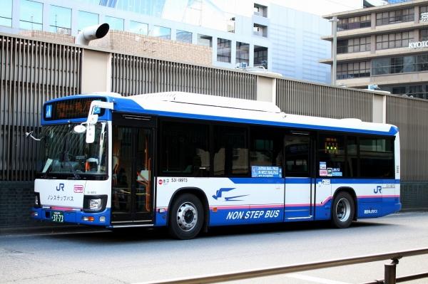 京都200か3773 531-19973