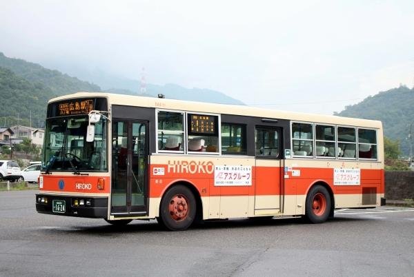 広島200か1624 844-92
