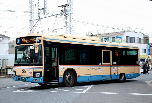 京都200か3305 7087