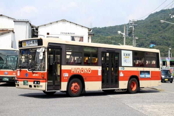 広島200か・284 763-13
