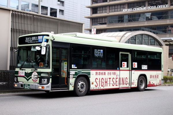 京都200か3683