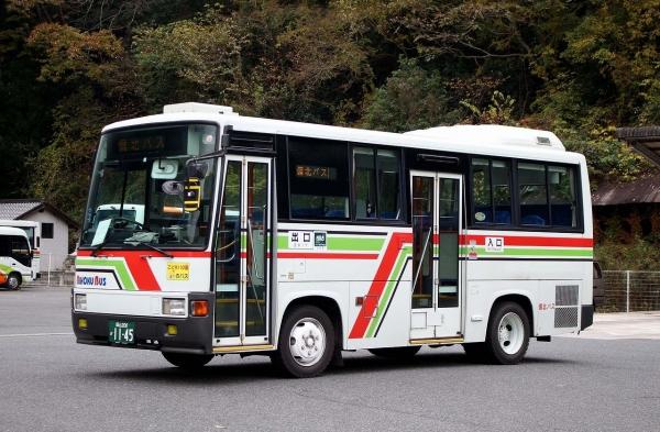 岡山200か1145