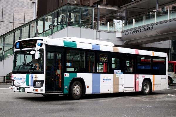 福岡200か4191 1348