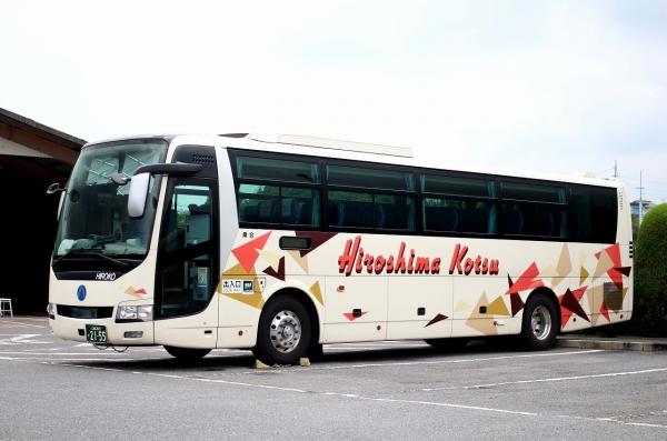 広島200か2155