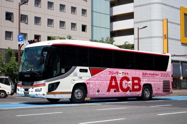 長崎200か1157 1760