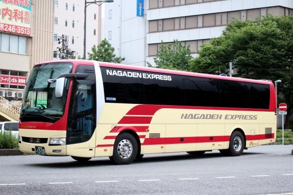 長野200か1333