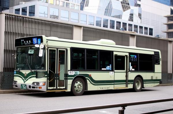 京都200か・961