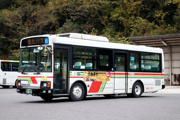 岡山200か1011 2