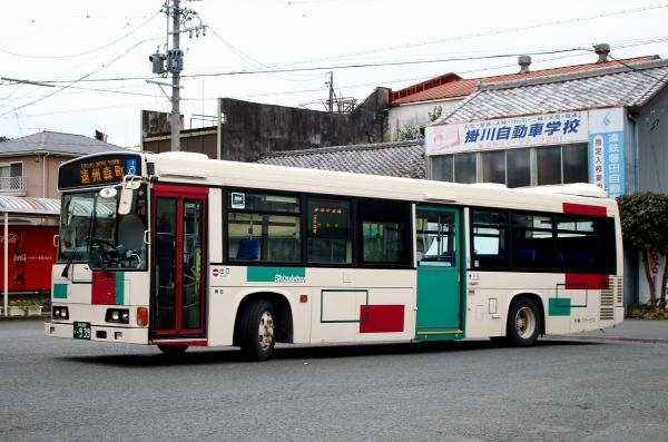 浜松200か・939