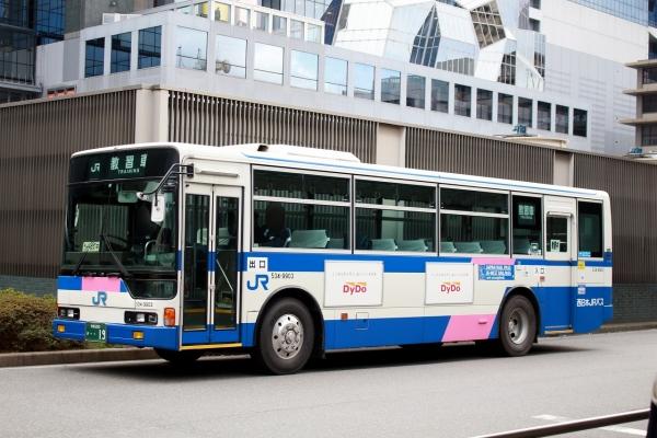 京都200か・・19 534-9903