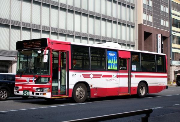 京都200か3591 N673