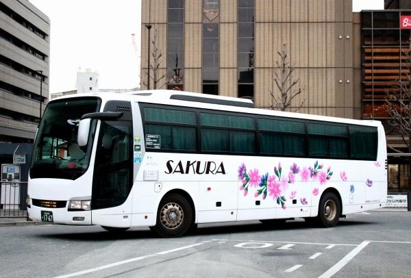 成田200か1767