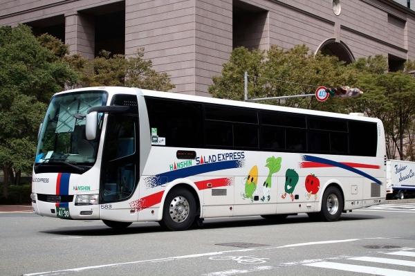 神戸200か4190 583