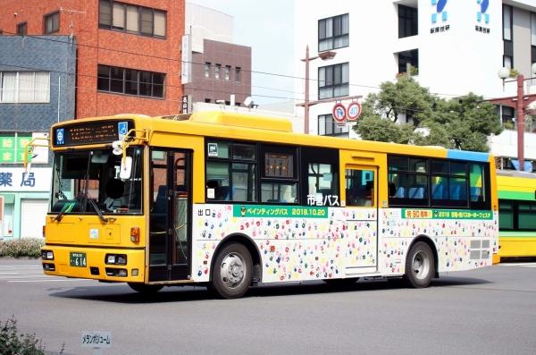 鹿児島200か・614