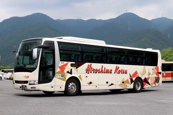 広島200か1735