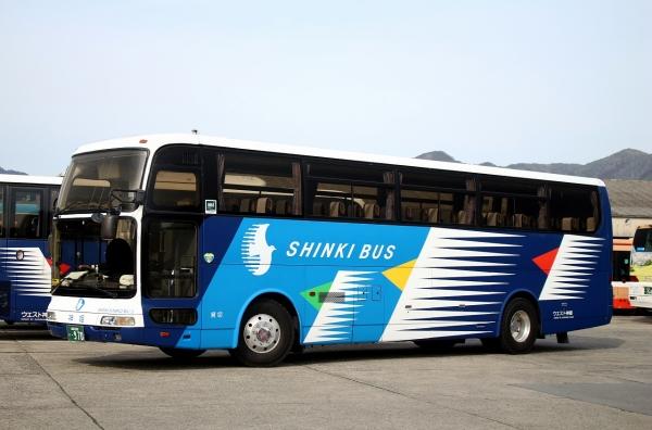 姫路200か・970 4516
