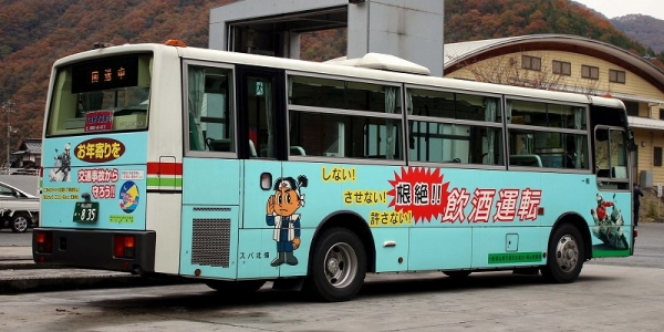 s-Okayam835B.jpg