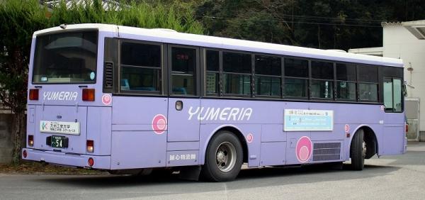 s-Tikuho546B.jpg