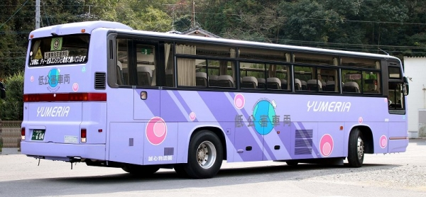 s-Tikuho604B.jpg