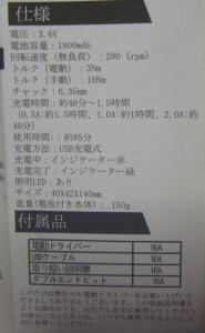 R0016547[1]