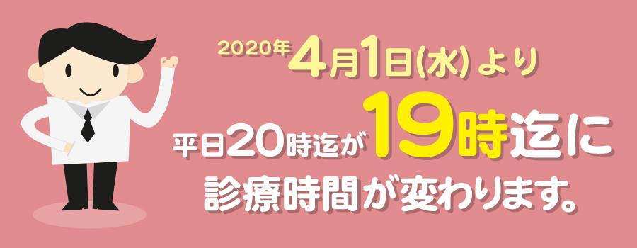 20200218082845d71.jpg