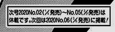 2019_1221saki03.jpg