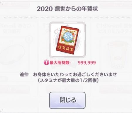 202001012034530e1.jpeg