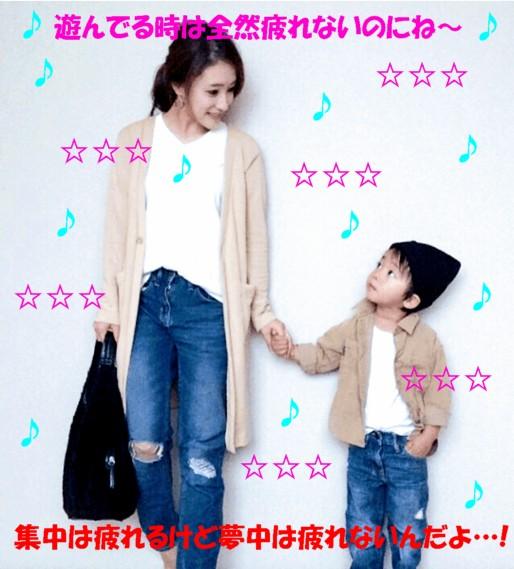 母と息子1