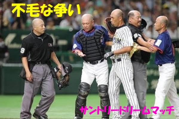 ハゲ野球1