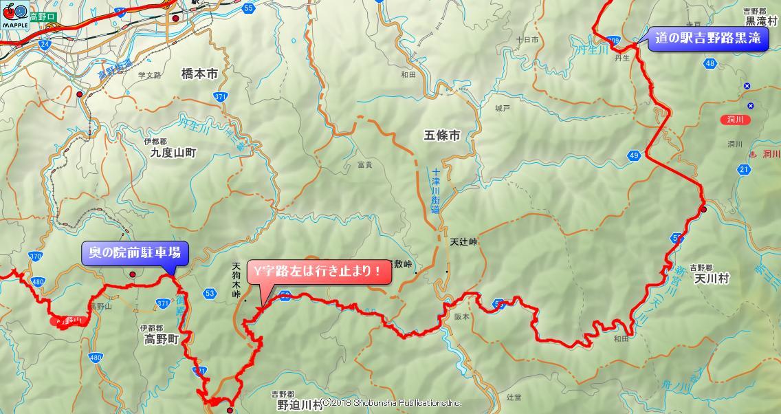地図-020816