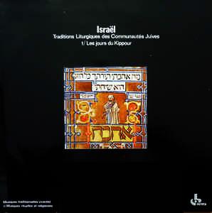 Israel no ongaku