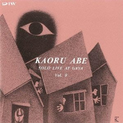 AbeKaoru_Solo Live at Gaya 9