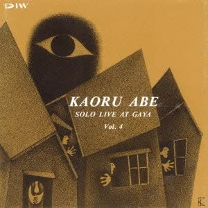 AbeKaoru_Solo Live at Gaya 4