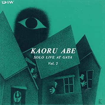 AbeKaoru_Solo Live at Gaya 2