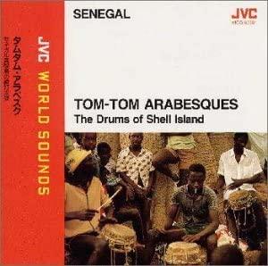 TomTom Arabesque