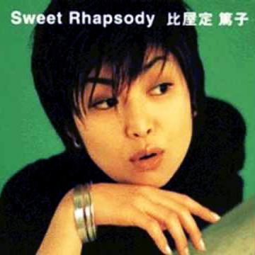 HiyajoAtsuko_SweetRhapsody.jpg