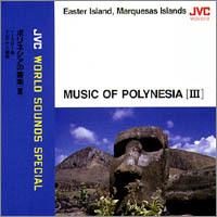 Polynesia3_Easter.jpg