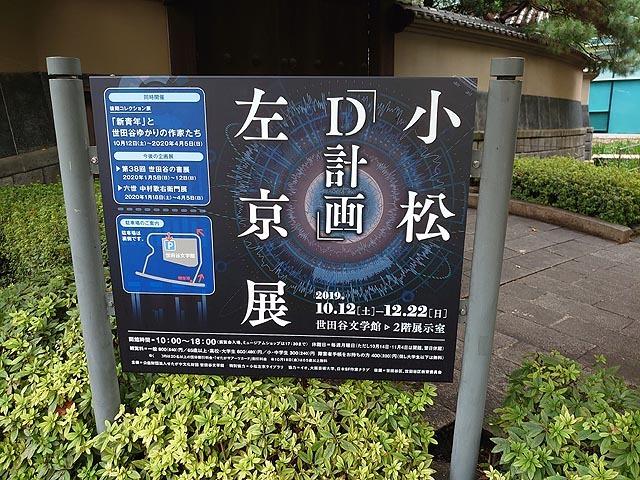 a-DSC_1380.jpg