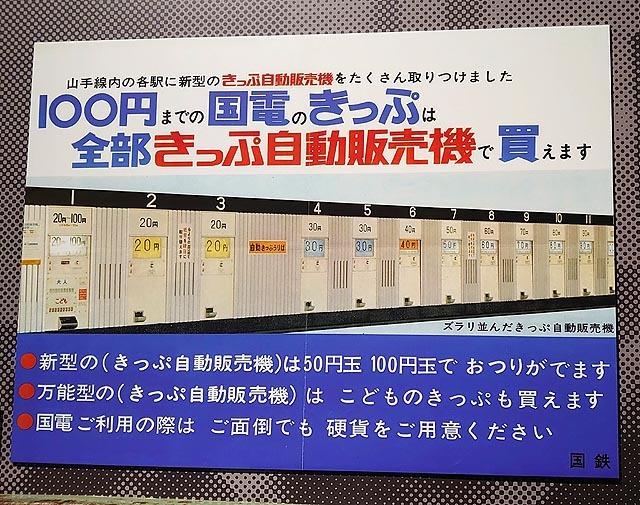 d006-DSC_3061.jpg