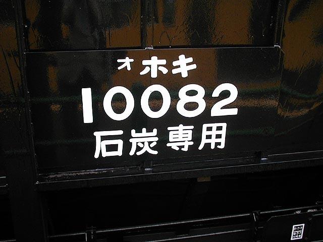 seki003-1010015.jpg