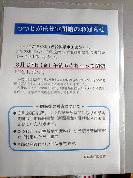 tec004-DSC_3518.jpg