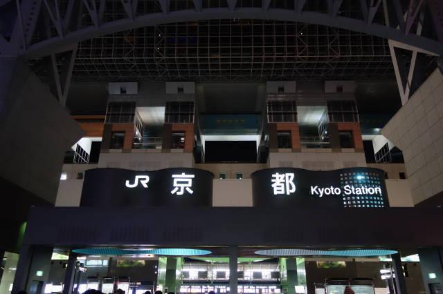 201911kyoto1st0254.jpg