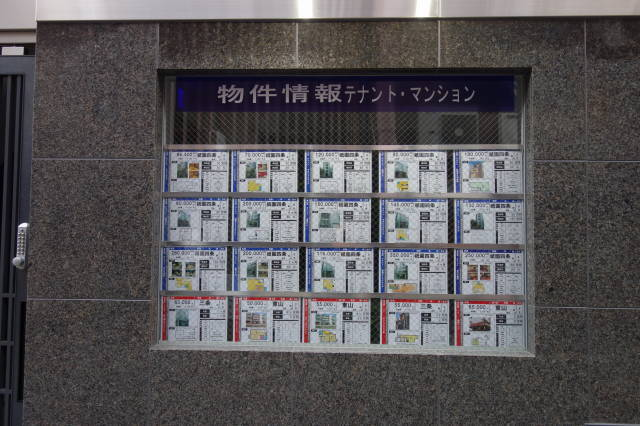 2019kyoto3rd0021.jpg