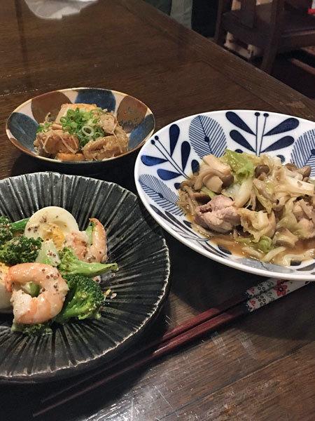 20191008ご飯