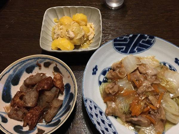 20191206ご飯