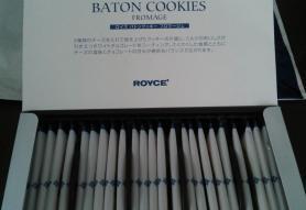 ロイズ バトンクッキーフロマージュ 箱の中身
