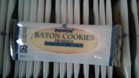 ロイズ バトンクッキーフロマージュ 個包装