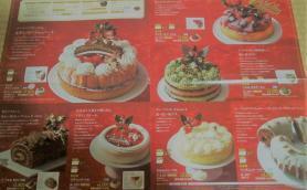 2019 ルタオ クリスマスケーキ パンフレット