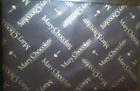 メリーチョコ ギフト包装紙